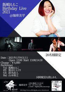 IMG_7265のコピー